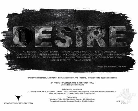 desire-invite